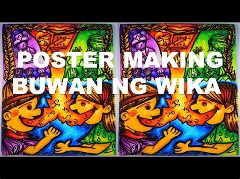 Essay wikang filipino wika ng saliksik